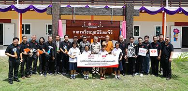 มูลนิธิเอสซีจีสร้างอาคารเรียนหลังที่ 37  มอบโอกาสทางการศึกษา เพื่อพัฒนาเยาวชนไทย