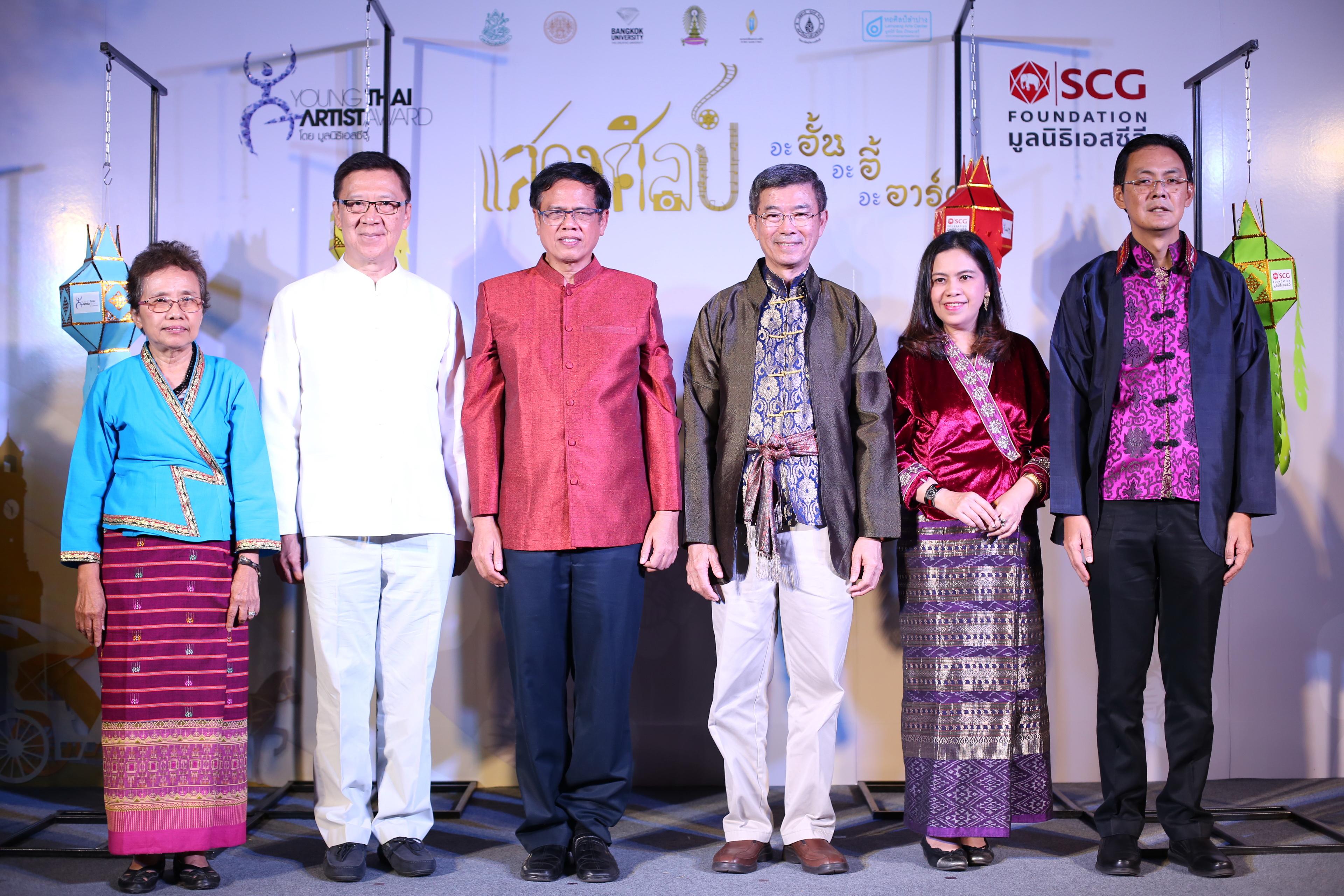 """มูลนิธิเอสซีจี เปิดนิทรรศการแสดงศิลป์สัญจร ครั้งแรก """"จะอั้น จะอี้ จะอาร์ต""""  จากโครงการรางวัลยุวศิลปินไทยสู่นครลำปาง"""