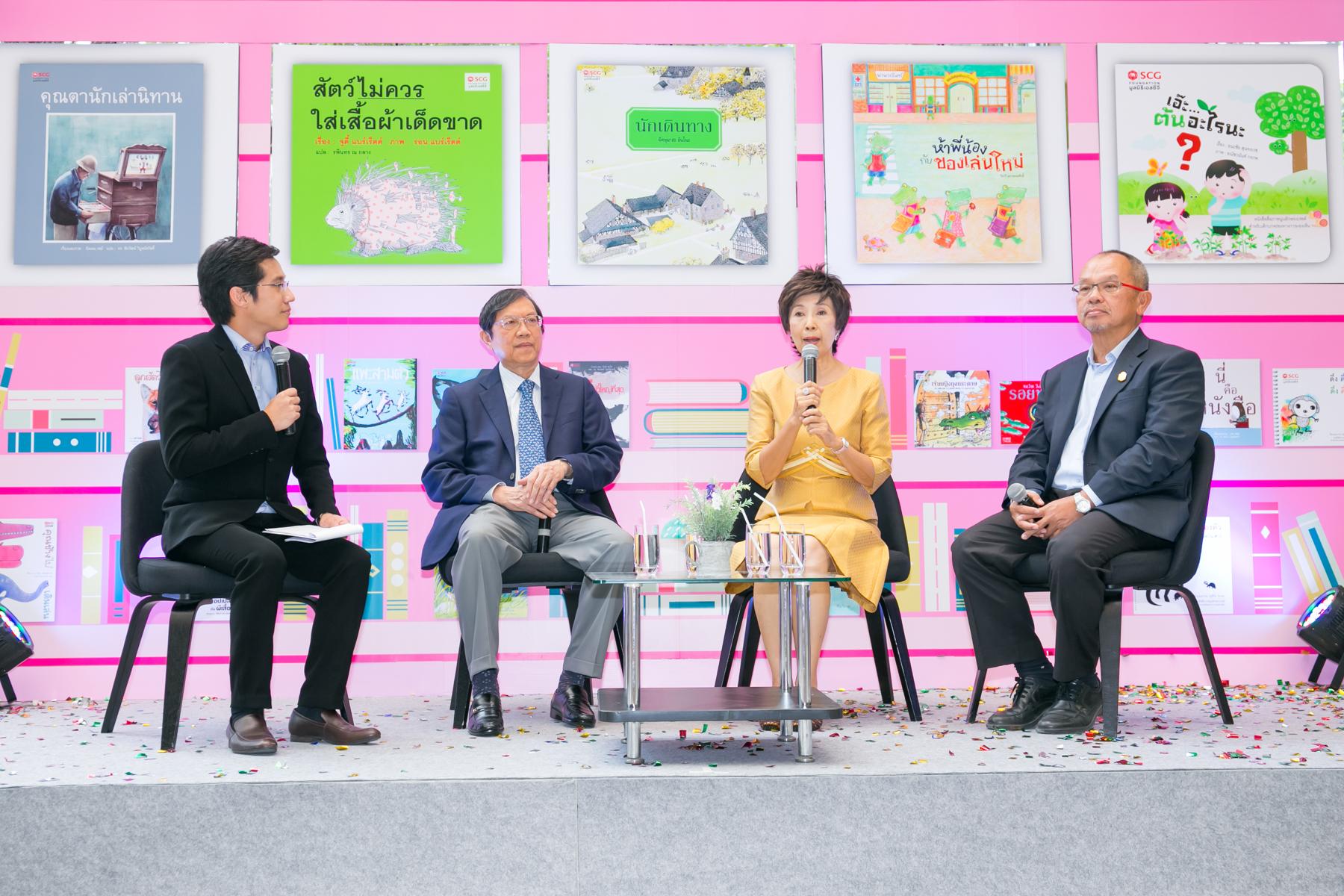 มูลนิธิเอสซีจี เปิดตัวหนังสือภาพในโครงการนำหนังสือดีสู่เด็กไทยปีที่ 8