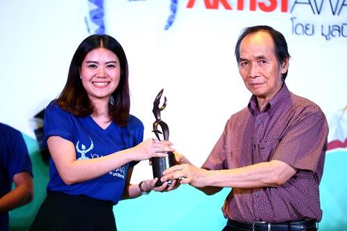มูลนิธิเอสซีจีประกาศตามล่าท้าคนหัวศิลป์ ภายใต้โครงการ Young Thai Artist Award 2015