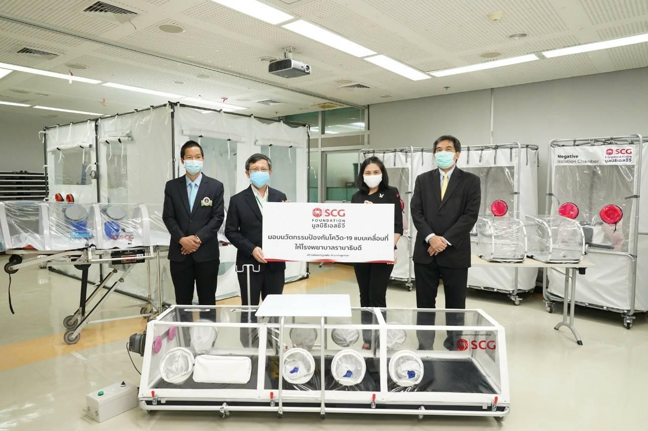 มูลนิธิเอสซีจีเดินหน้าส่งมอบนวัตกรรมป้องกันโควิด-19 แบบเคลื่อนที่  แก่โรงพยาบาลรามาธิบดี